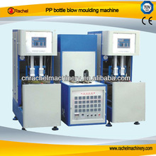 PP bottle blow moulding machine equipment