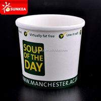 26oz Custom design printed disposable paper hot soup cup
