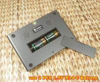 Кухонный таймер Chess 3 1 i/go PS-386