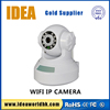 H.264 Network P2P 720P Megapixel CCTV IP Wifi Camera with 3.6mm lens