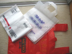 Printed Soft Loop Handle Plastic Bags for shopping