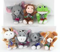 plush mini animal toys/very cheap small keychain for sale/soft christmas plush animal toys