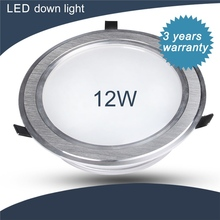 energy conservation 8 inch 15w led sense down light light
