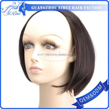 Factory cheap prices heat resistant kanekalon free wig catalogs, synthetic half wig human hair, human hair clip in hair half wig