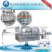 Jiangmen Angel complete bottled drinking mineral water plant machinery cost