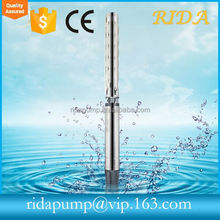 RIDA 6SP 7.5HP 4 INCH SP DEEP WELL SUBMERSIBLE WATER PUMP