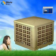 Desert window air conditioner(inverter air conditioner)