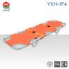 YXH-1F4 Emergency Foldable Stretchers