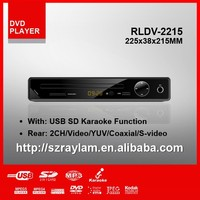 dvd movie mini home cd dvd player with led/usb/karaoke L