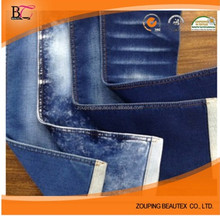 Cotton elastic denim knitted denim manufacturers selling wholesale prices
