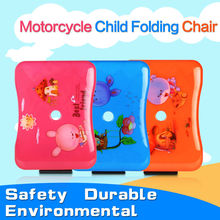 Travel essential folding child seat for motorcycle