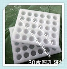 New style hot selling white color foam chicken egg tray for 30pcs eggs