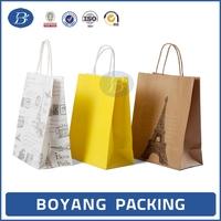 factory wholesale price paper bag dubai