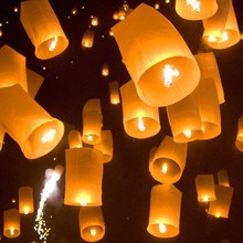 Party favor chinese sky lanterns bio