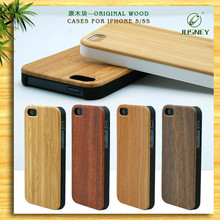 Best price for wood case iphone 6/high end wood case for iphone 6