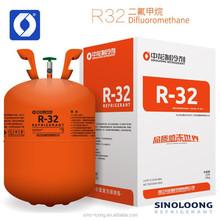 Two R32 refrigerant