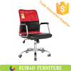 Office Chair Sex/Best Ergonomic Office Chair/ Office Chair Cover