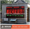 outdoor red and green led display board alibaba express double color led screen