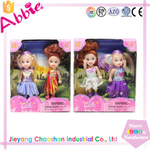 2015 New Hot Sale Cheap Baby Toy Fashion Doll