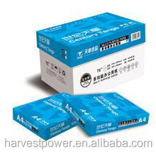 Hot sales 80g copy paper with best price and good in quality