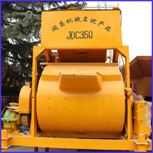 JDC 350 concrete mixer for sell /concrete mixer machine price