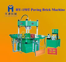 HY150T paving stone block machinery paving machines low investment and high profit