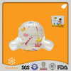 USA Soft Baby Diapers Disposable Diapers