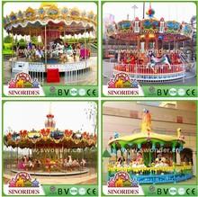 Factory direct sales amusement carousel horse rides, amusement rides carousel for sale