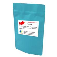 Vinpocetine powder the key to success