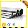 SAE 1045 seamless steel tube made with raw material
