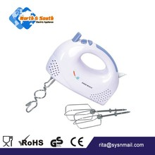 China kitchen small automatic tools electric hand mixer for food