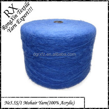 5.5S/1 Acrylic Mohair Yarn Fancy Yarn For Knitting