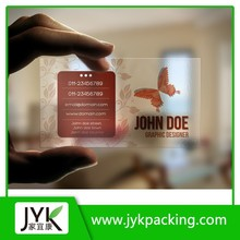 Printed clear plastic business cards