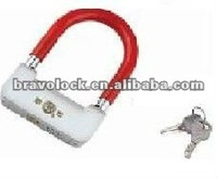 motorcycle U-type alarm lock