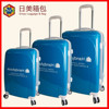 China factory fashion PC Trolley Case