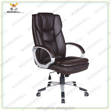 WorkWell ergonomic first grade quality leather chair Kw-M7010