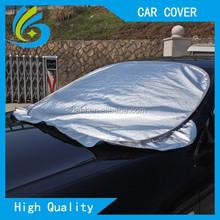auto folding sun shade
