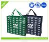 used cheap polypropylene woven bag for packaging grain