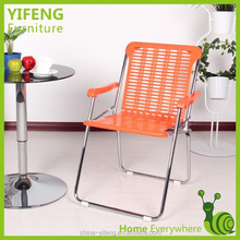 Ergonomic Living Room chair National Wholesale National Plastic Chairs