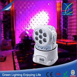 70W LED mini Moving Head WASH Light DMX512 stage party DJ Lighting 7X10W