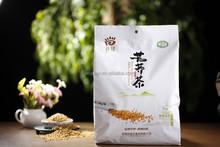 roasted tartary buckwheat tea 500g daily recipes