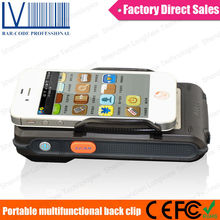 Portable 1D/2D Barcode Scanner with RFID Function to Choose for Android Mobile Phone