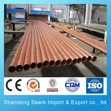 small diameter copper tube copper pipe price per meter Low price supply