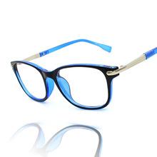 ewhxyj Retro glasses wholesale large square frame glasses ultra-repair factory direct face plain mirror 8091
