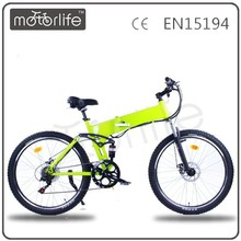 MOTORLIFE EN15194 Best selling 36V 250W fast rununion electric bicycle,mountain ebike