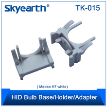 H7 Hid Xeon Bulb Holder/Adapter For Medeo