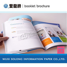 free sample film laminating booklet