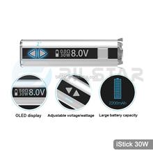Bilstar wholesale 30W Mini Box Mod Authentic iStick 30W VV/VW 2200Mah