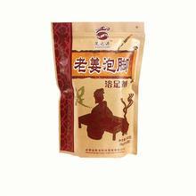 ginger herbs powder bags foot bath powder products