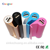 Best selling products in the china market of electronic 2600 mah mobile phone charger for cell phone